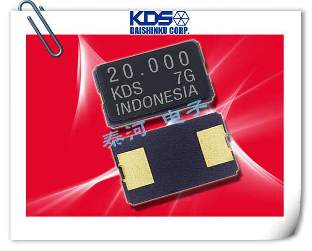 KDS晶振,贴片晶振,DSX840GT晶振,8045晶振