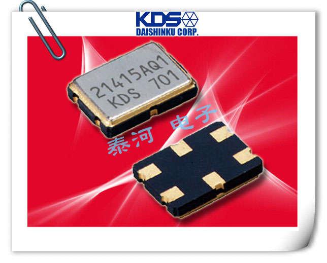 KDS晶振,贴片晶体滤波器,DSF753SCF晶振,SMD声表面滤波器