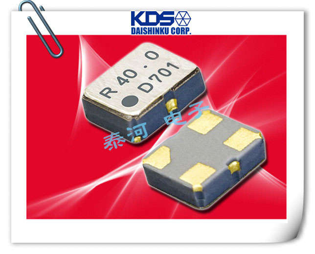 KDS晶振,贴片晶振,DSO211AN晶振,USB晶振