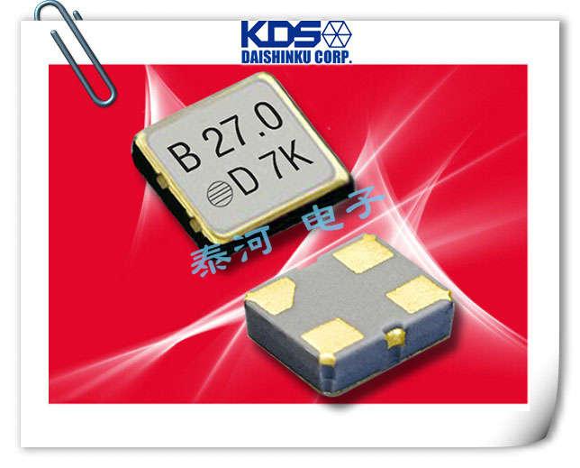 KDS晶振,贴片晶振,DSO221SR晶振,低消耗晶振