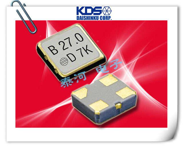 KDS晶振,贴片晶振,DSO321SVN晶振,3225有源晶振