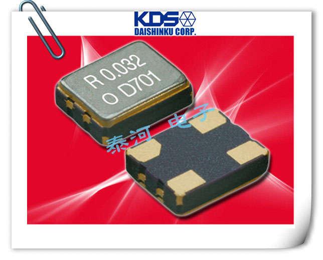 KDS晶振,贴片晶振,DSO321SR晶振,KHZ千赫有源晶振