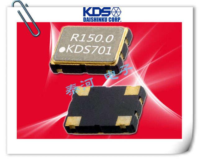 KDS晶振,贴片晶振,DSO531SR晶振,AT切石英晶振