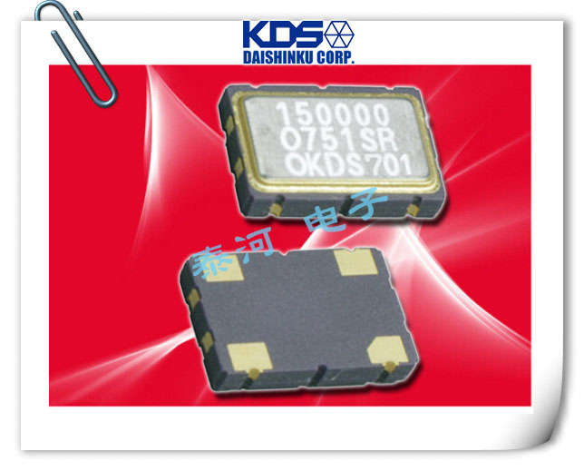 KDS晶振,贴片晶振,DSO751SR晶振,高性能7050晶振