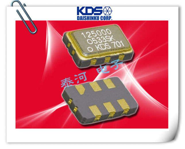 KDS晶振,贴片晶振,DSO533S SERIES晶振,6脚5032石英晶振