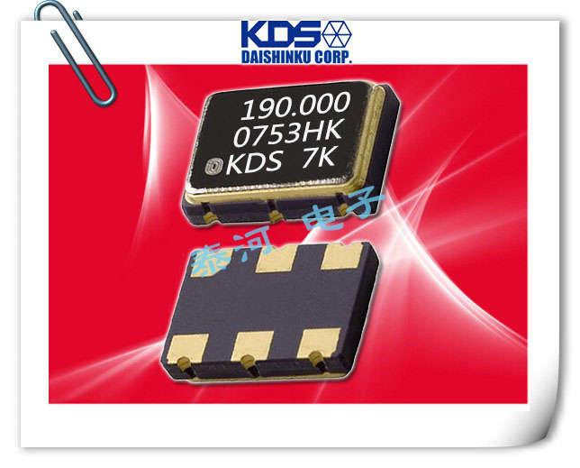KDS晶振,贴片晶振,DSO753HJ晶振,高频差分晶振