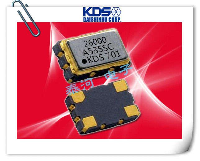 KDS晶振,贴片晶振,DSB535SG晶振,业务无线通信工具用晶振