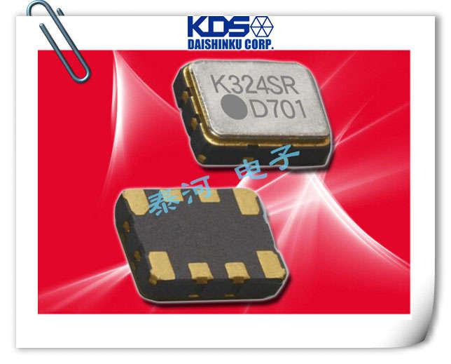 KDS晶振,贴片晶振,DSB535SD晶振,有源进口晶振