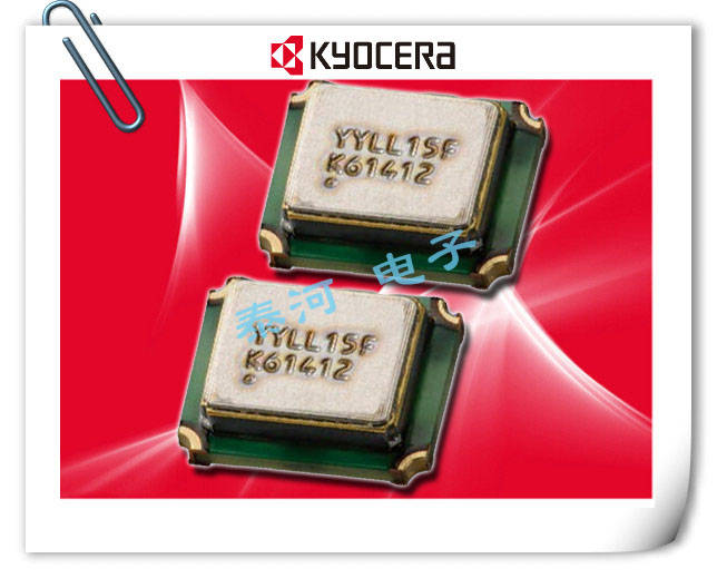 京瓷晶振,贴片晶振,KT3225晶振,3225GPS晶振