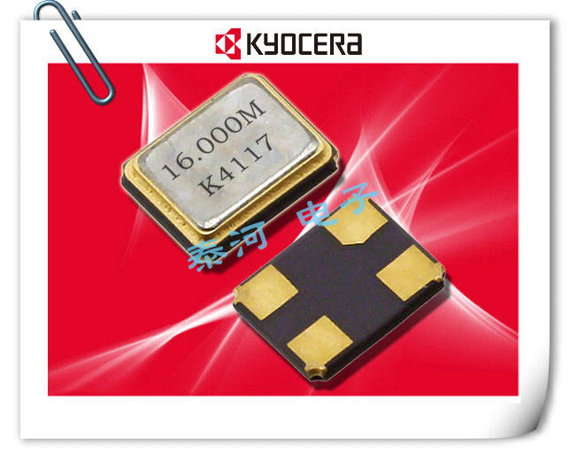 京瓷晶振,贴片晶振,KT18晶振,PDC晶振