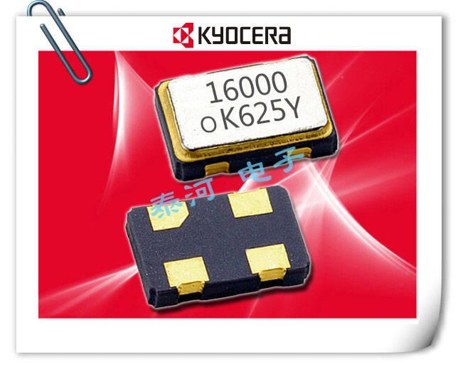 京瓷晶振,贴片晶振,KV5032A晶振,VC-FXO-65F晶振