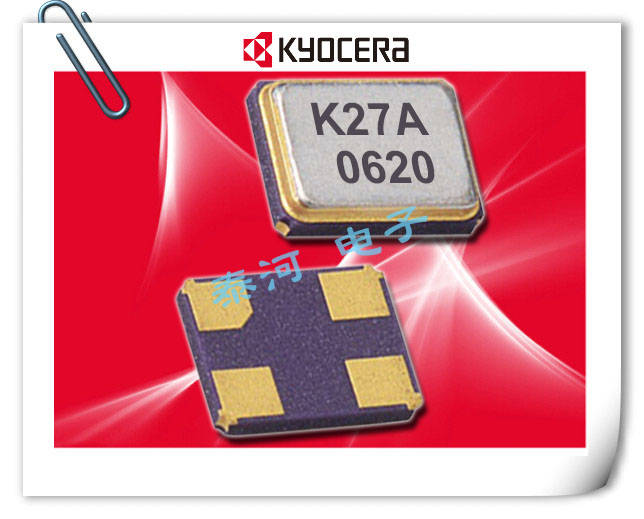 京瓷晶振,贴片晶振,CX1210SB晶振,无线LAN晶振