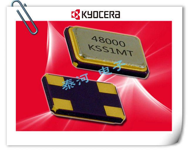 京瓷晶振,贴片晶振,CX-4025S晶振,4025手机晶振