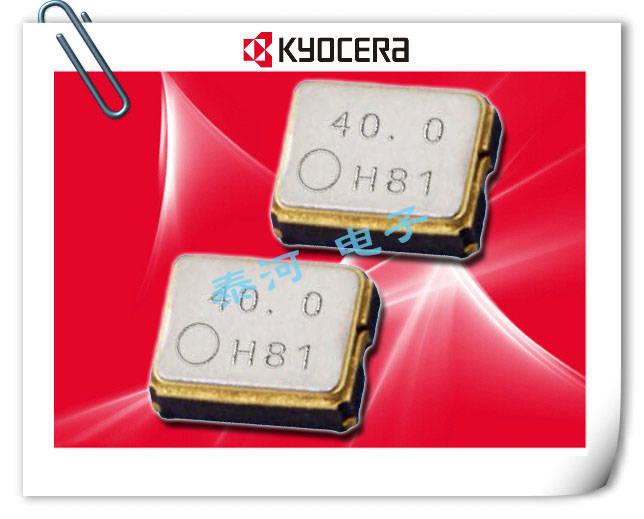 京瓷晶振,贴片晶振,KC2520C-C2晶振,KC2520C40.0000C2LE00晶振