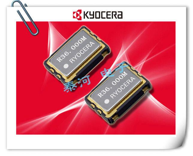 京瓷晶振,贴片晶振,KC7050A-C3晶振,KC7050A25.0000C3GE00晶振