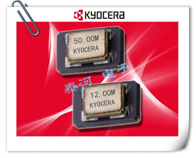 京瓷晶振,贴片晶振,KT5032晶振,微蜂窝晶振