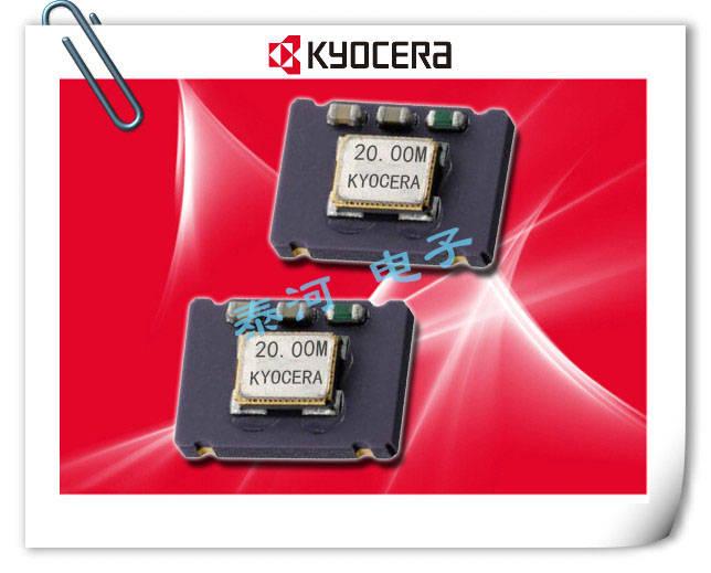 京瓷晶振,贴片晶振,KT7050晶振,KT7050A20000KAW33TAD晶振