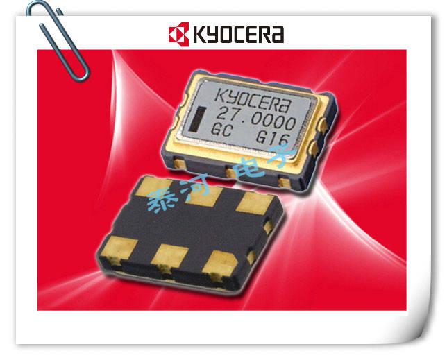 京瓷晶振,贴片晶振,KV7050B-C3晶振,KV7050B19.4400C3GD00晶振