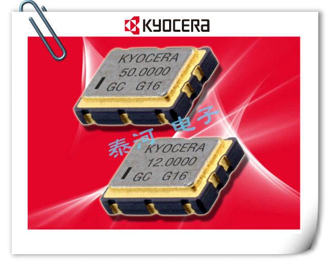 京瓷晶振,贴片晶振,KV7050G-P3晶振,高周波晶振