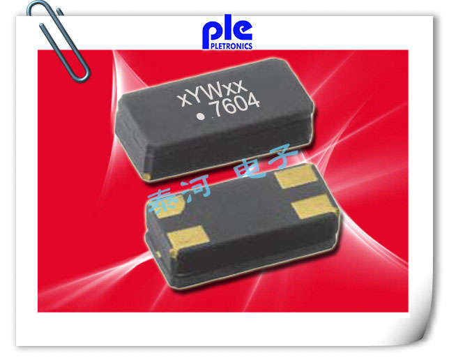 PLETRONICS晶振,贴片晶振,S3880晶振,3215有源晶振