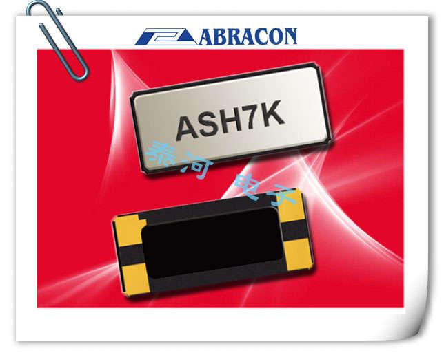 ABRACON晶振,贴片晶振,ASH7KAIG晶振,32.7638K工业级晶振