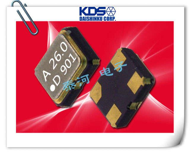 KDS晶振,贴片晶振,DSA211SDA晶振,2016振荡器