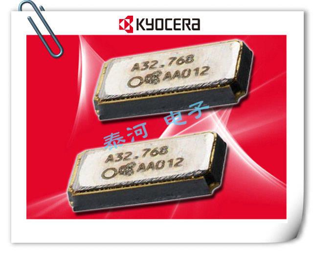 京瓷晶振,贴片晶振,KC3215A晶振,KC3215A32768C33AAE00晶振