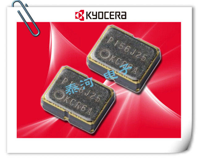 京瓷晶振,贴片晶振,KC3225L-H3晶振,HCSL 3225输出晶振