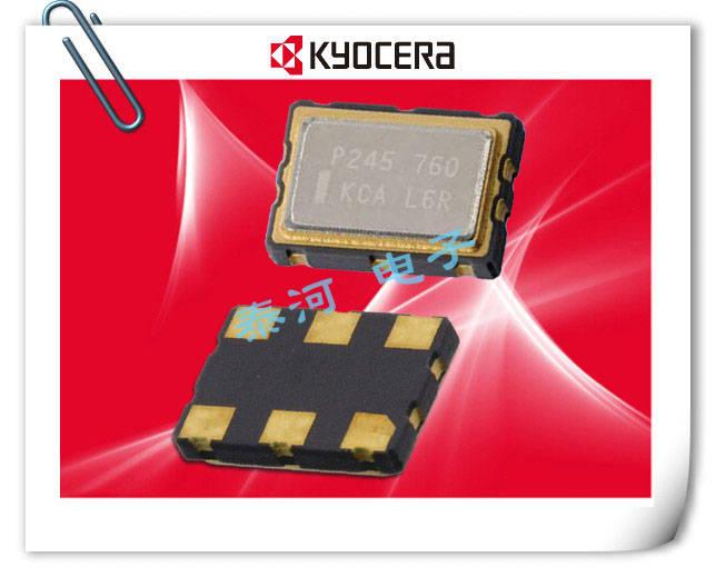 京瓷晶振,贴片晶振,KC7050R-P3晶振,高周波晶振
