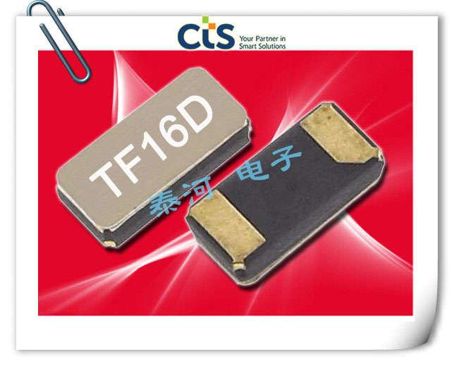 CTS晶振,贴片晶振,TF415晶振,4015千赫晶体