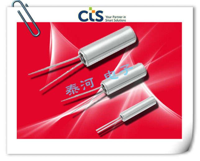 CTS晶振,贴片晶振,TFNC15晶振,TFNC26晶振,TFNC38晶振,圆柱晶振