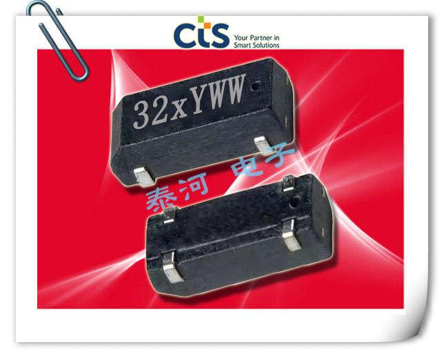 CTS晶振,贴片晶振,TFPM晶振,8038晶振