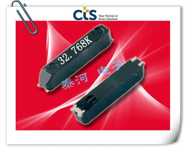 CTS晶振,贴片晶振,TFPMN晶振,7015晶振