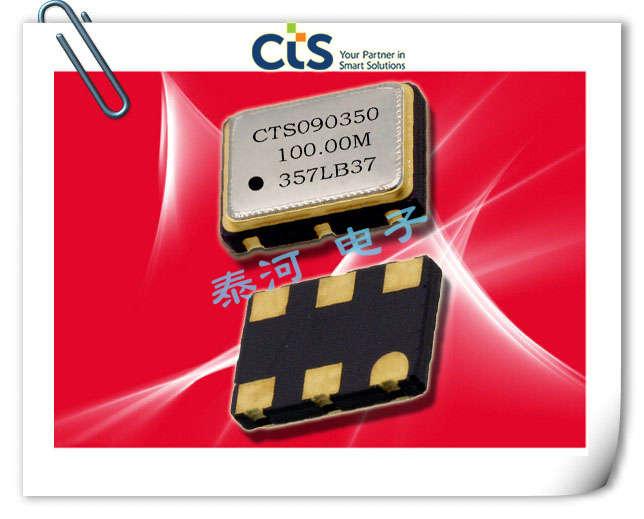 CTS晶振,贴片晶振,635晶振,635P3I3025M00000晶振