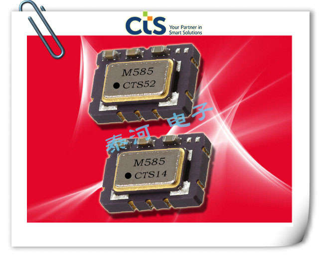 CTS晶振,贴片晶振,578晶振,美国7050晶振