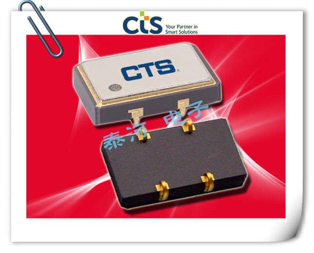 CTS晶振,贴片晶振,VF540晶振,大体积普通有源晶振