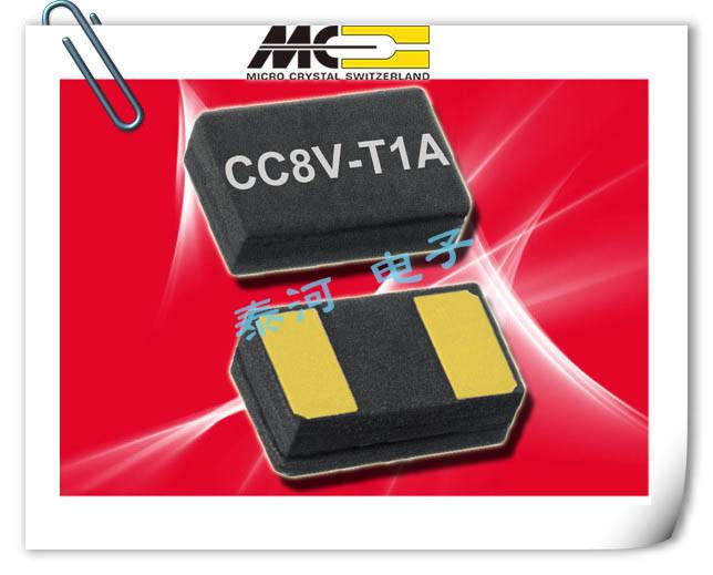 微晶晶振,贴片晶振,CC8V-T1A晶振,计量晶振