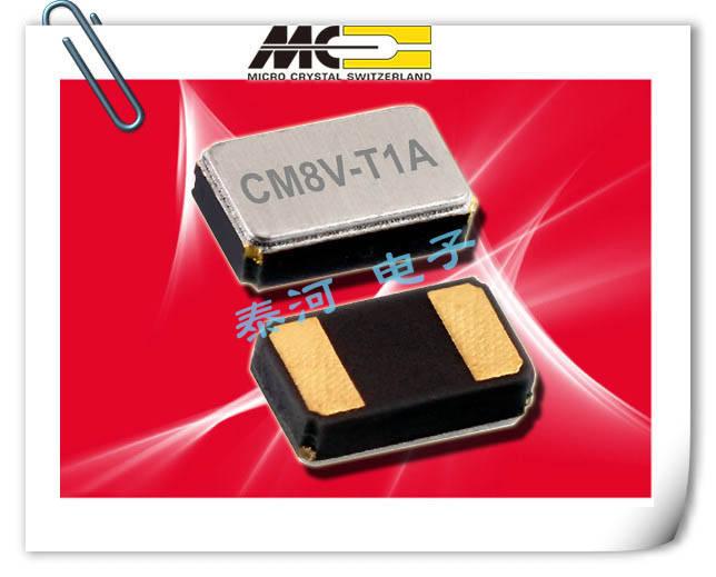 微晶晶振,贴片晶振,CM8V-T1A晶振,笔记本电脑用晶振