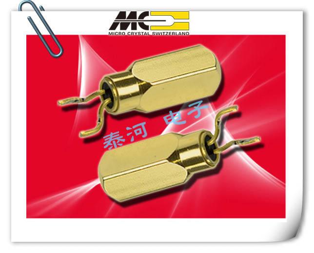 微晶晶振,石英晶振,MS1V-T1K晶振,消费电子产品用晶振