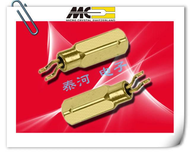 微晶晶振,石英晶振,MS3V-T1R晶振,弯脚手机晶振