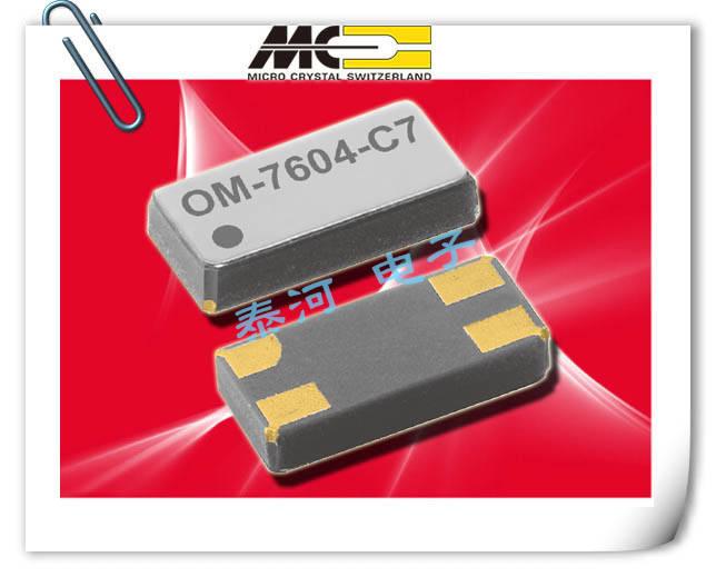 微晶晶振,贴片晶振,OV-7604-C7晶振,3215工业级晶体振荡器
