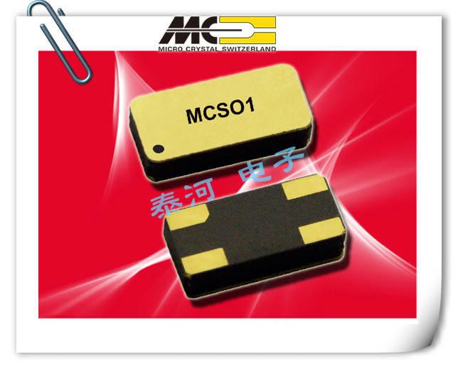 微晶晶振,贴片晶振,MCSO1晶振,8040有源晶振