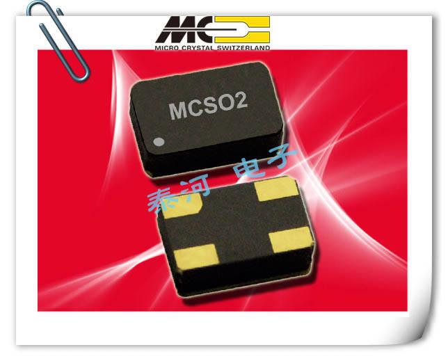 微晶晶振,贴片晶振,MCSO6晶振,3522时钟晶振