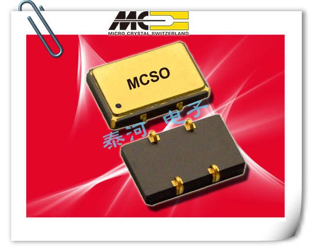 微晶晶振,贴片晶振,MCSO晶振,高性能军工用晶振