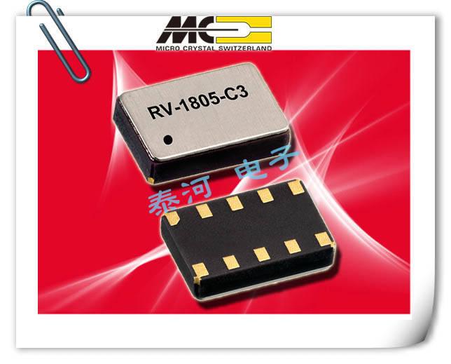 微晶晶振,贴片晶振,RV-1805-C3晶振,32.768KHZ XTAL模式晶振