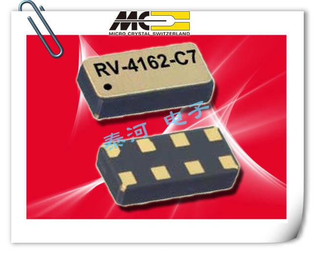 微晶晶振,贴片晶振,RV-4162-C7晶振,CMOS输出32.768K晶振