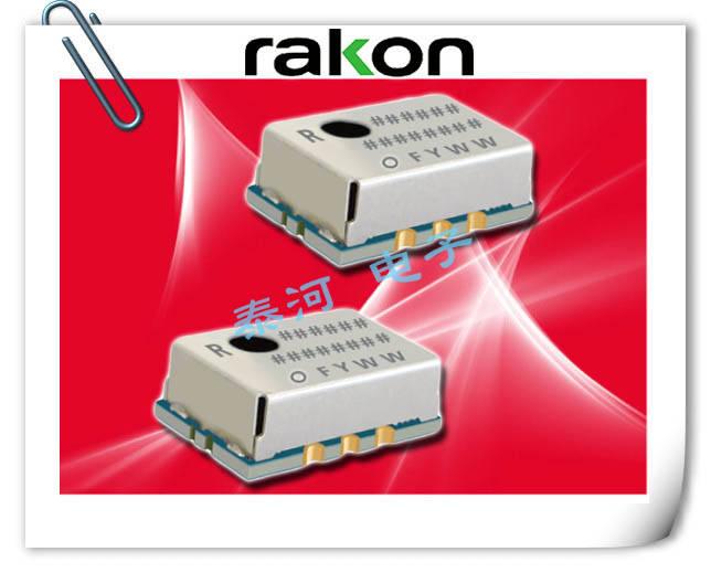 瑞康晶振,贴片晶振,CFPT9050晶振,VC-TCXO通信晶振