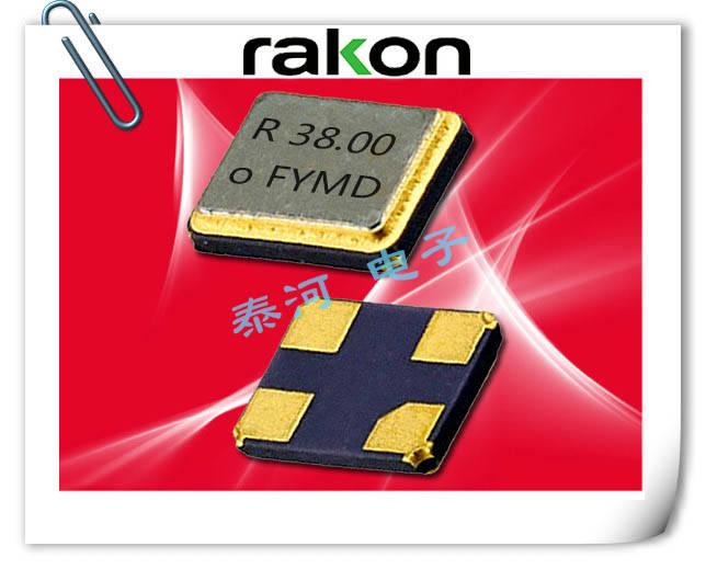 瑞康晶振,贴片晶振,CFPT9300晶振,高性能TCXO晶振