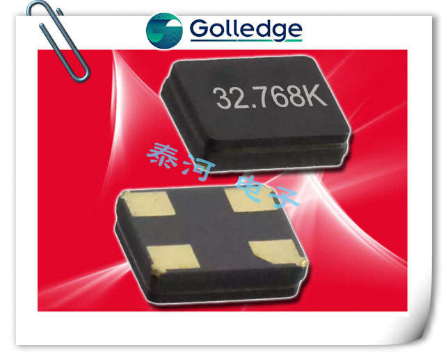 Golledge晶振,贴片晶振,MCSO2EL晶振,5032千赫有源晶振