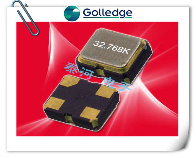 Golledge晶振,贴片晶振,GAO-3301晶振,32.768K有源晶振